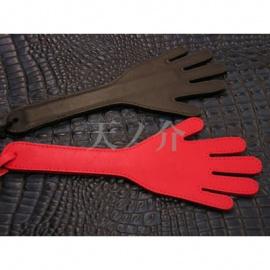 手の平 (黒)