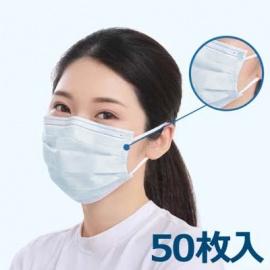 不織布サージカルマスク 50枚入り1箱 使い捨て 三層構造 大人用レ…